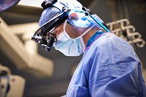International Fellowship | Pediatric Neurosurgery